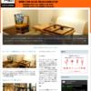 東京・四谷にボードゲームができるリバネスカフェ&ダイニング オープン
