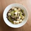 白瓜、椎茸、豆腐、豚ひき肉のうま煮