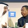 減産9か月延長合意…OPECと露など非加盟国