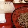札幌市 大根そばのお店 / 見た目はイマイチだが絶品