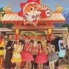 おはスタ(テレビ東京 12月1日)