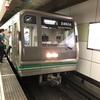 先週の土曜日に撮影した大阪メトロ中央線の車両です!