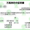 【キーンランドC(G3)2020予想!!】