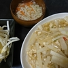 麻婆大根、味噌汁、白菜漬け