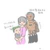 親族の結婚式のため7ヶ月の赤ちゃんを連れてグアムに行くことになった( ;´Д`)⑦〜3日目フィッシュアイマリンパークとイルカウォッチング〜