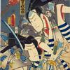 歌舞伎の演目が面白すぎる!奥の深さにビックリ!