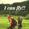 茨城県のエアーパークCOOでパラグライダー体験!