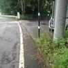 佐野八景 景ヶ島屏風岩
