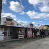 福岡県糸島市 岐志(きし)漁港の牡蠣小屋に行ってきました!