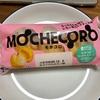 【ローソン】想像以上にのびーる!レアチーズが爽やかで美味しいモチコロを実食してみた!