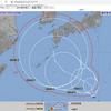 大型台風14号進路予想!予報円が大きく予測不能!9日に沖縄付近に上陸か!