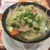 ガストの1日分の野菜 ベジタンメンの糖質ゼロ麺は、ダイエットにも最適!