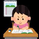 宿題支援とオンライン家庭教師のSOS Devoirs塾【津田沼の予備校探し編】