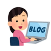 【ブログ経過報告】初心者の雑記ブロガー2ヶ月目のPV・収益【収益4桁円?】