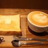 浅草ペリカン☆食パンブームにのってみたらカフェ経営したくなったよ