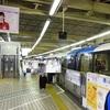 2011GWぐるぐる(19) 羽田空港 ANA国際線ラウンジ