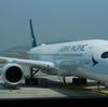 キャセイパシフィック航空でドバイまで ~コスパ最高のツアーで7つの世界一を訪ねる旅~