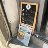 【釜山カフェ】Drip&Trip いづみや珈琲 minicro 行き方