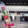東京駅構内(改札内)に花屋があって助かった
