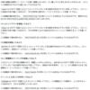 【寄稿】独自言語のコンパイラをLLVM backendを用いて作る「ミニキャン言語を作ってみよう!」講義録