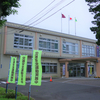 北海道の市町村役場を巡ってみる【白老町】22/179 2020.7.21