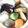ダイエットに適した味噌の色を知って夏の休日に食べてほしい一品