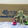 駿河屋 ボーカロイドフィギュア箱いっぱい福袋を開封!驚愕の内容!