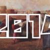 【2014年】「農業就業人口(販売農家)」ランキング