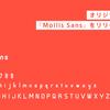 オリジナルフォント『Mollis Sans』をリリースしました