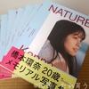 橋本環奈の写真集のお渡し会 in 大阪に行ってきたのでレビュー グランフロント大阪で握手会