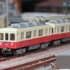 【鉄コレ】高松琴平電気鉄道 700形