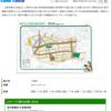 入間市駅北口土地区画整理事業とは。