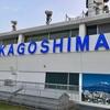 鹿児島空港 カードラウンジ菜の花、展望デッキ
