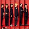 Myojo 2020年 9月号 入荷予約受付開始!!
