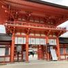 世界遺産 下鴨神社へ行ってきた【2020京都】