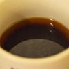 【今月のコーヒー】HORIZON LABO 4月のコーヒー
