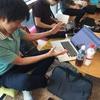 エムスリー機械学習ミニコンペを開催しました! #m3dev