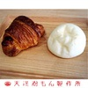 大阪 北区◆天満粉もん製作所◆パン屋200店舗まで残り28!!