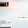 【Battlefield Hardline】プラチナトロフィーを獲得!