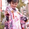 七五三写真を120%楽しむ方法 3 ~ママによる撮り方のコツ~