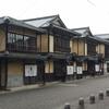 【愛媛】大洲の城下町とNIPPONIA