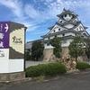 鳥取県の土産物屋さん、お菓子のテーマパーク「寿城」に行ってきました。