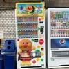 明治 アンパンマン自販機+成形トップボード