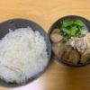 【お弁当】12月5日のお昼ご飯