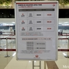 [JGC修行]1の4:金浦空港JALカウンターで荷物を預ける