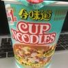 【レビュー】総選挙1位 世界一食べたいカップヌードル香辣海鮮味