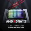 AMD、Mac Pro向けの「Radeon Pro W6000X」シリーズの仕様を発表 ~ Infinity Cacheが有効になるも、レイトレについての記載なし