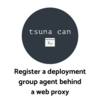 Azure DevOps の Deployment Group にプロキシ内のサーバーをエージェントとして登録する
