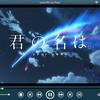 【2018年版】フリーブルーレイ映画ダウンロードサイトお勧め