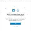 Outlook on the Web に LinkedIn アカウントを接続する